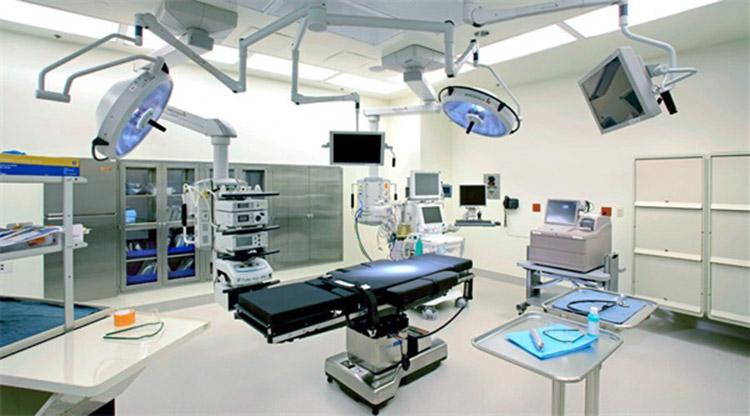 Cơ sở y tế thực hiện phẫu thuật 1